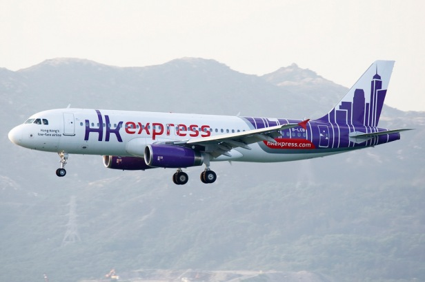 hk_express
