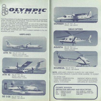 OA olympic 1993 6 olympic aviation