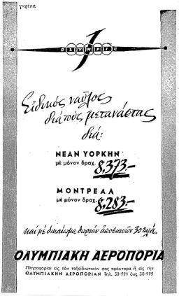 OA_1958