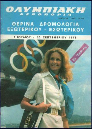 OA_1973
