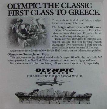 OA_1980s