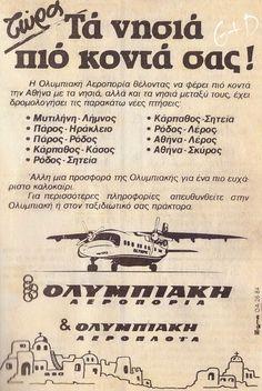 OA_1984