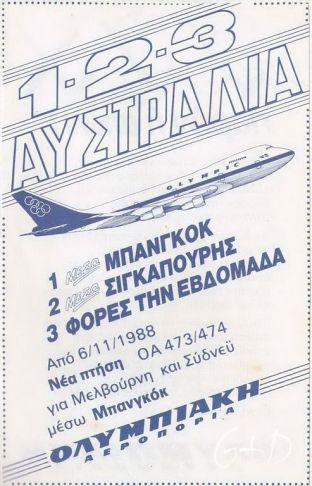 OA_1988__