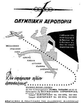 OA__1957_