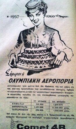 OA___1960