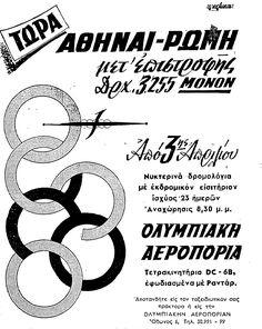 OA_rome_1959